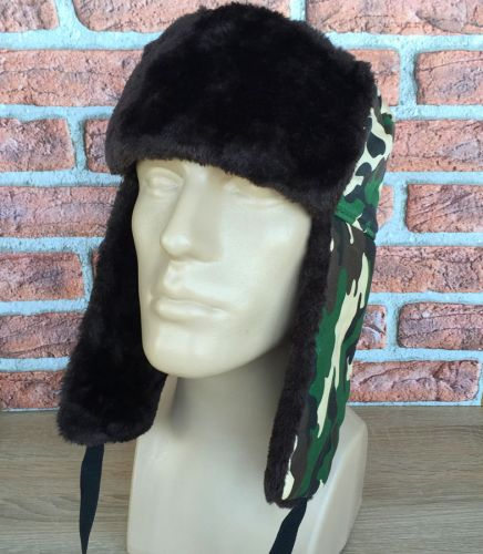 Camouflage Bomber Hat